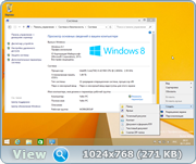 Windows 8.1 with Update Pro (x86&x64) [v.Update 7] by YelloSOFT [Русская]
