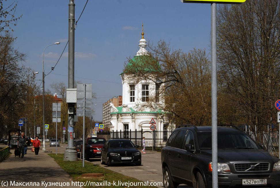 Знаменская церковь в Перово
