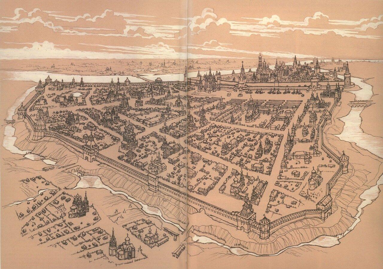 Рубеж XVII-XVIII веков. Китай-город (вид с севера).jpg