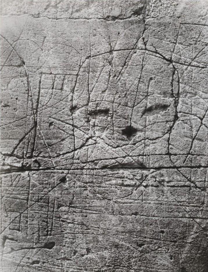 1932. Граффити