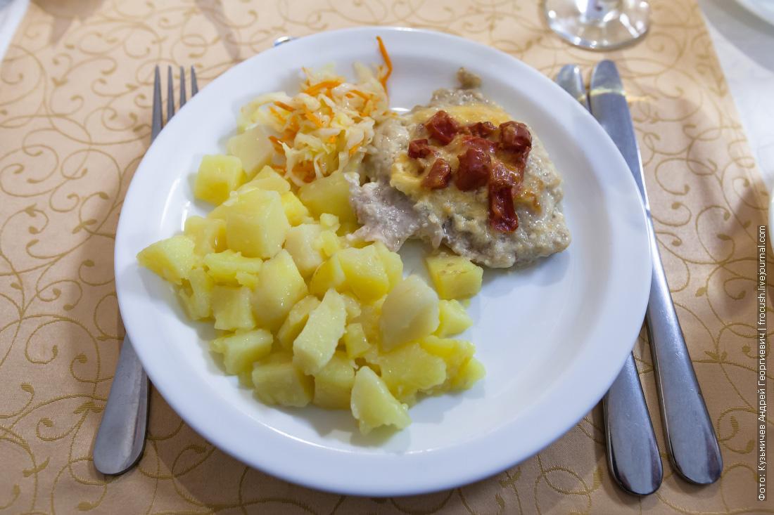 Мясо запеченное «Ассоль» с отварным картофелем