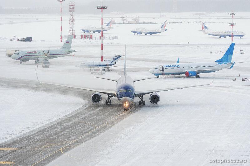 Boeing 767-32L/ER (4K-AZ82) AZAL - Azerbaijan Airlines 071_D707019