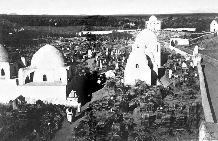 Jannatul Baqi in 1908.jpg