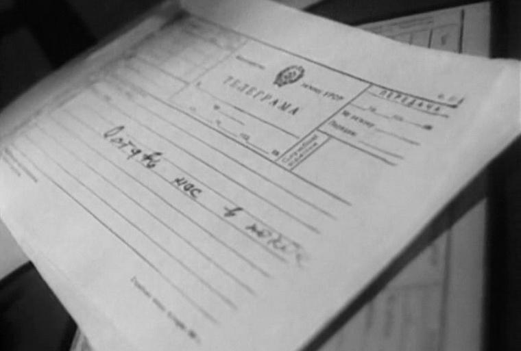 1971 - Долгие проводы (Кира Муратова).jpg