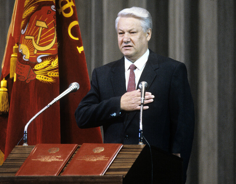 Инаугурация президента РСФСР Б. Н. Ельцина. 1991 год2.jpg