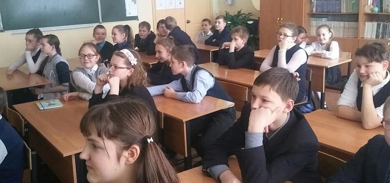 В магаданских школах продолжается проведение Всероссийского заповедного урока