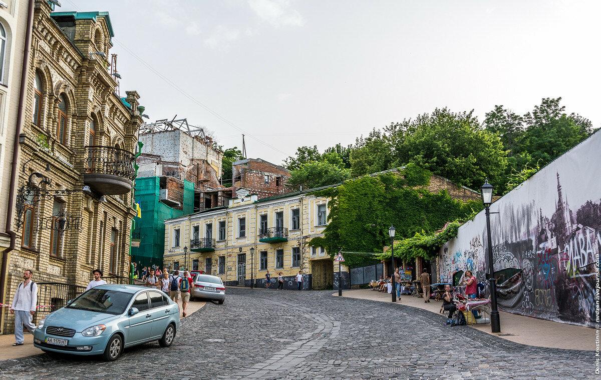 Киев, Андреевский спуск