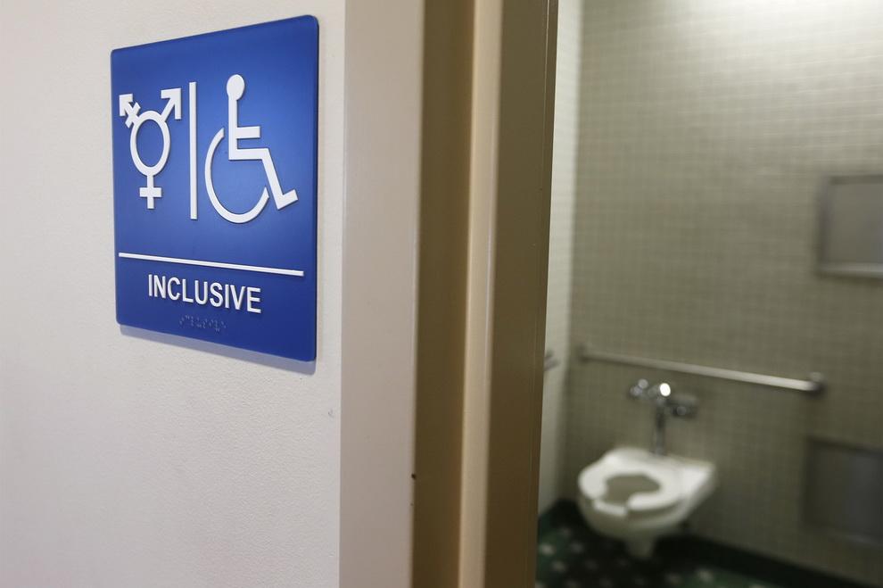 Унисекс туалеты