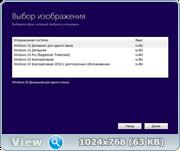 Windows 10 5in1 (x86/x64) Elgujakviso Edition (v19.12.16) [Ru]