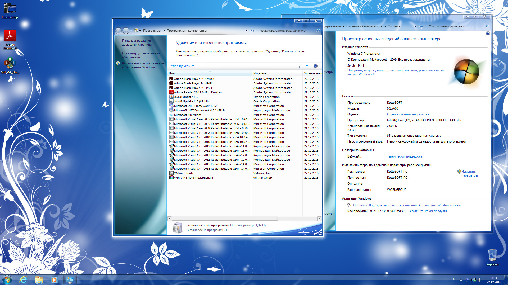 torrent download windows 7 professional 64 bit iso