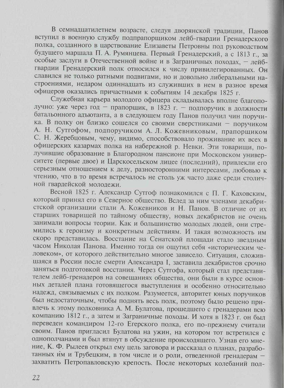 https://img-fotki.yandex.ru/get/198488/199368979.2d/0_1e58bc_b4f133dd_XXXL.jpg