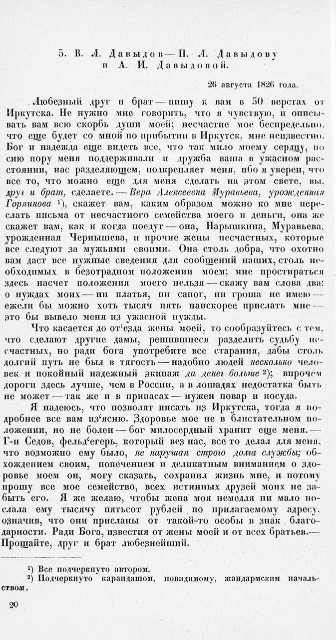 https://img-fotki.yandex.ru/get/198488/199368979.35/0_1ea3cd_c97227c4_XXXL.jpg
