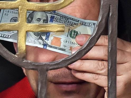 Банк России укрепил официальный курс рубля на22ноября