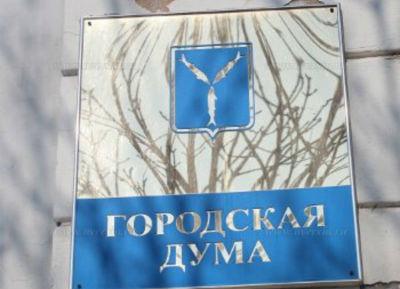 «Сергей Наумов привнес большое количество  новшеств вработу гордумы»— Вадим Ойкин
