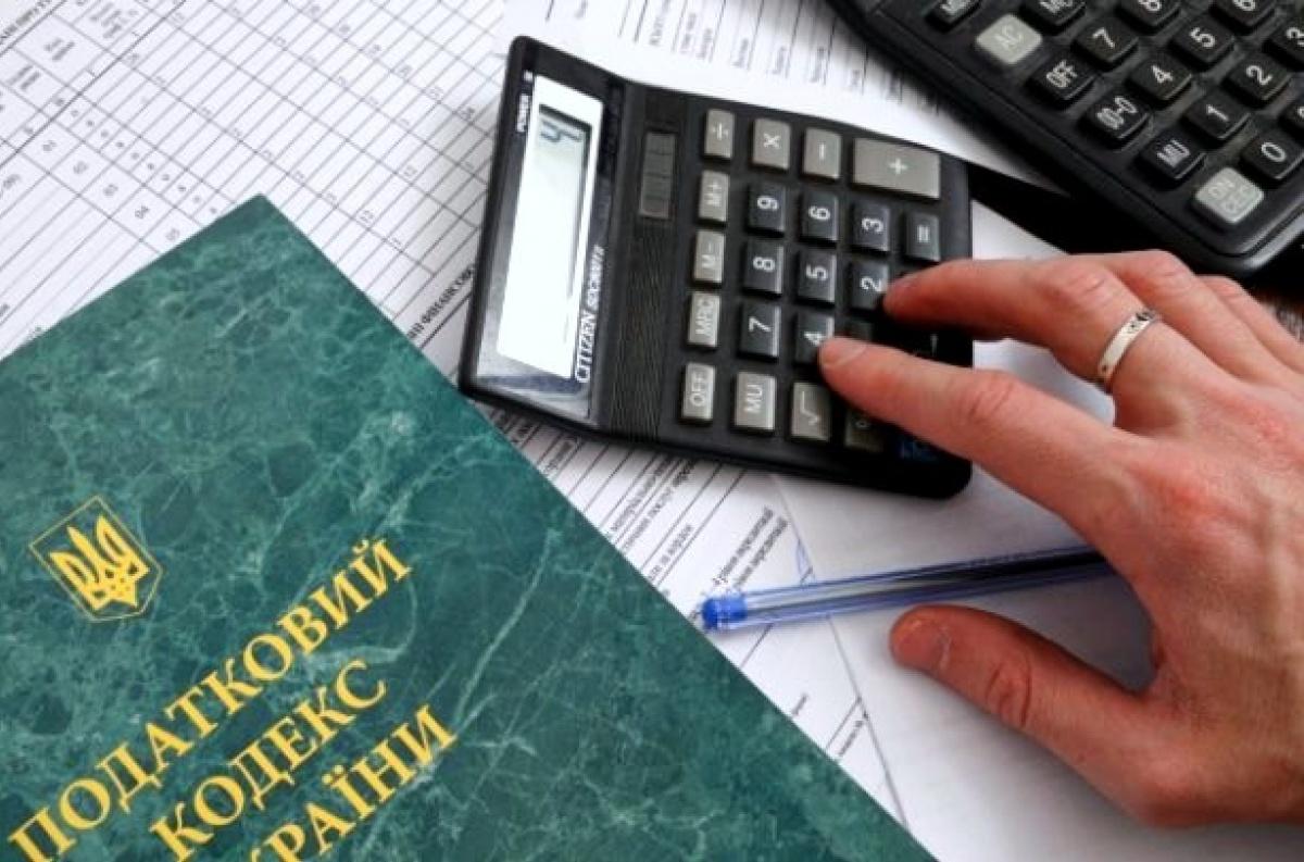 Парламент поошибке ликвидировал налоговую милицию