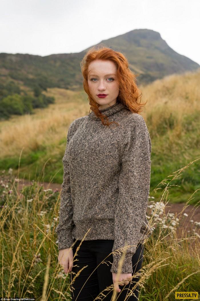 Софи из Шотландии.