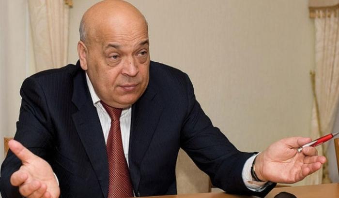 Пренебрегает допросы: вГПУ поведали, как Москаль избегает следователей