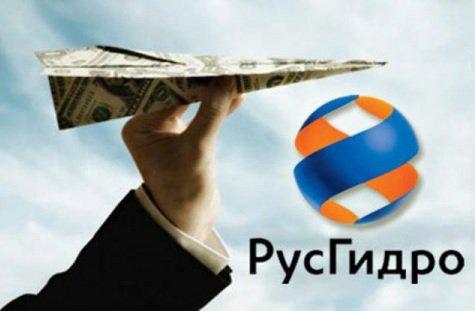 Директорский состав «Русгидро» одобрил допэмиссию впользу ВТБ