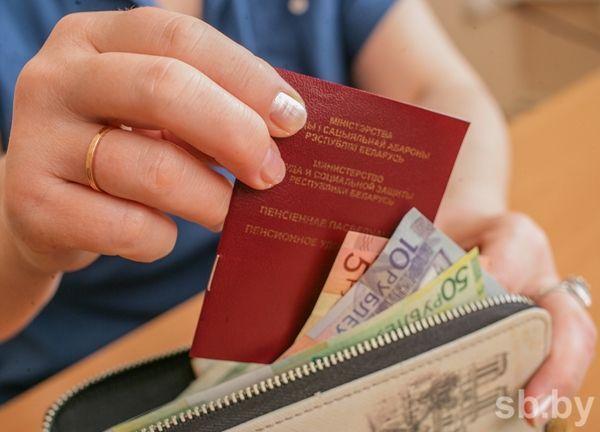 Пенсии с1декабря увеличиваются на5%