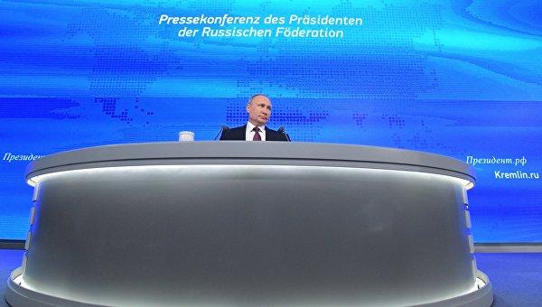 Нормандский формат неочень эффективен, однако другого нет— Путин