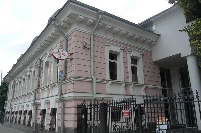 «Банк наКрасных Воротах» и«НКБ» лишены лицензий