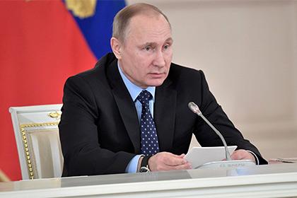 Русские дипломаты покинули Вашингтон спецрейсом потребованию властей США