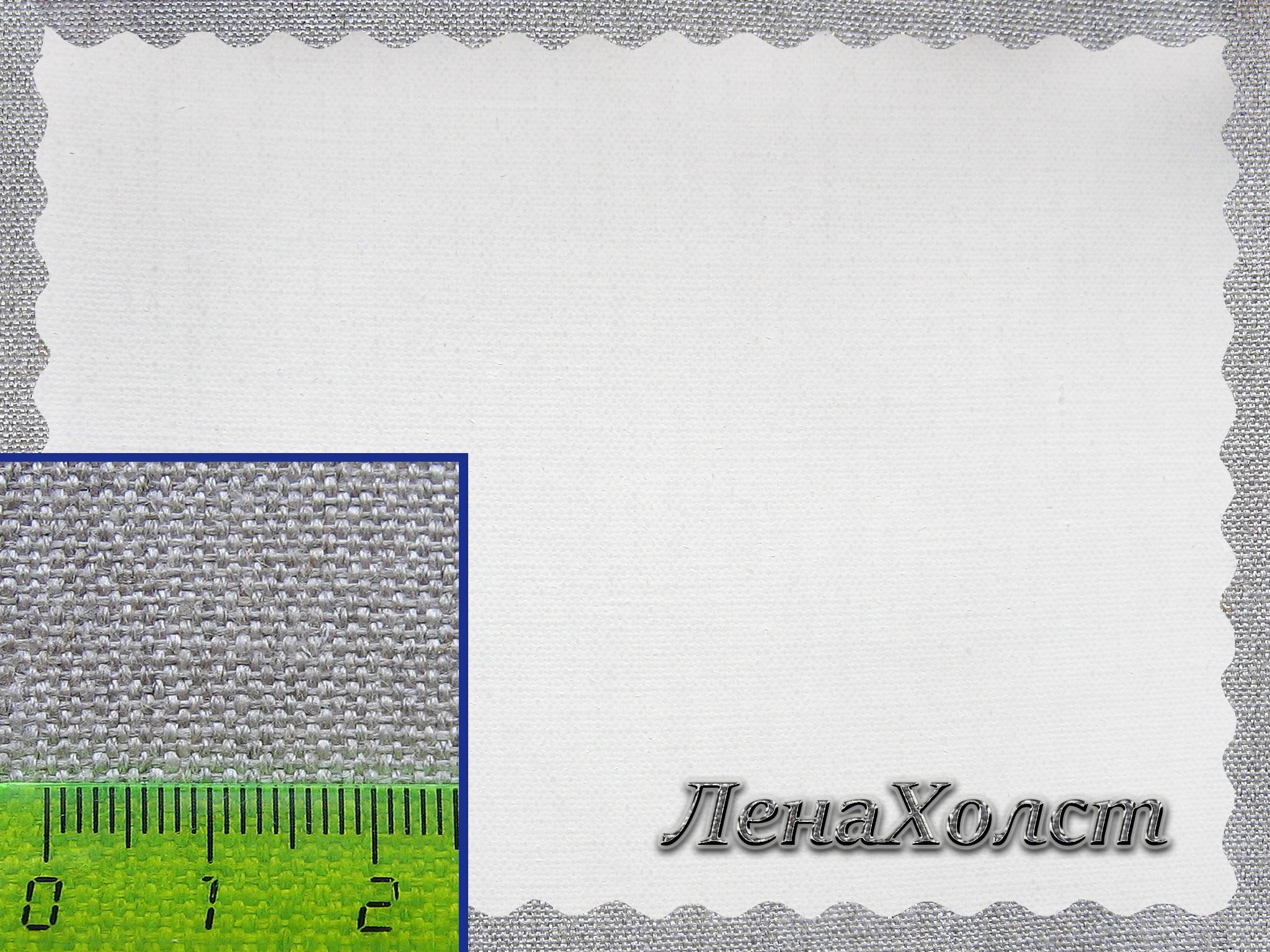 Грунтованный среднезернистый холст из 100% льна ЛЕНАХОЛСТ 360