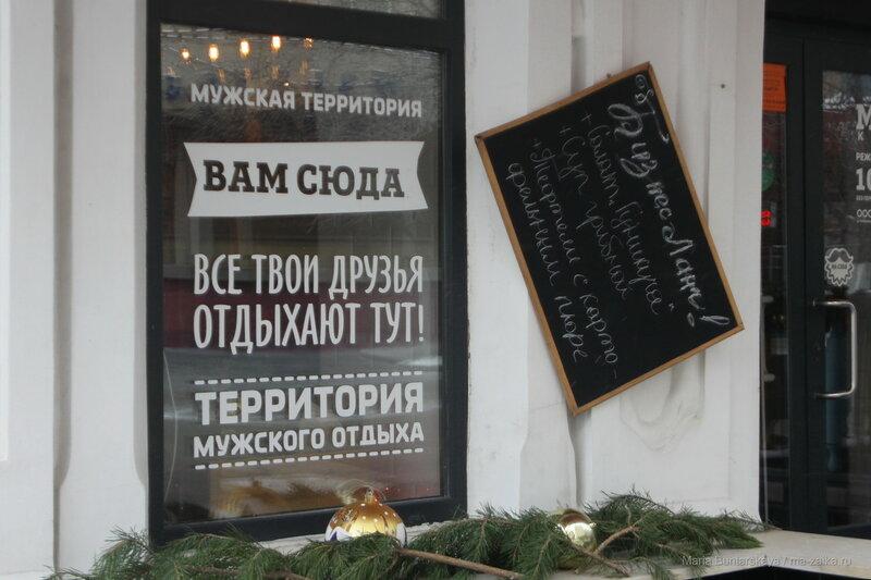 Все твои друзья отдыхают тут, Саратов, Волжская, 27 декабря 2016 года