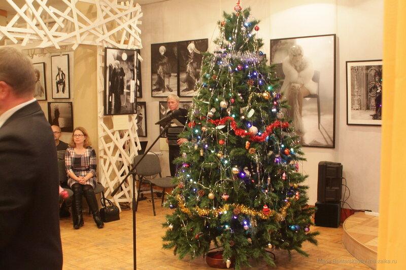 Дом. Дерево. Дитя, Саратов, областной музей краеведения, 29 декабря 2016 года