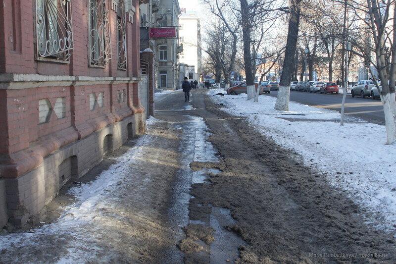 Прогулка, Саратов, Большая Казачья, 23 января 2017 года