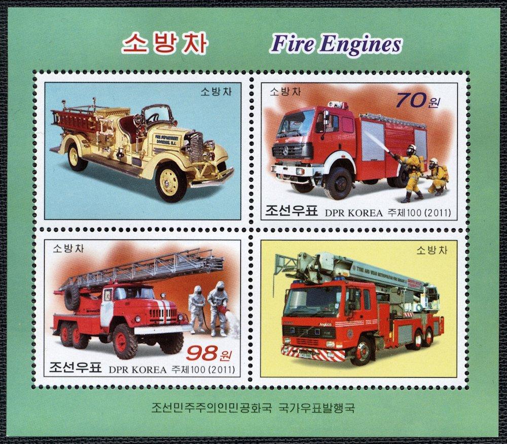 Корея пожарки 1.jpg
