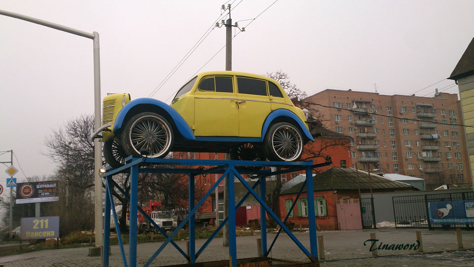 машина-4.jpg