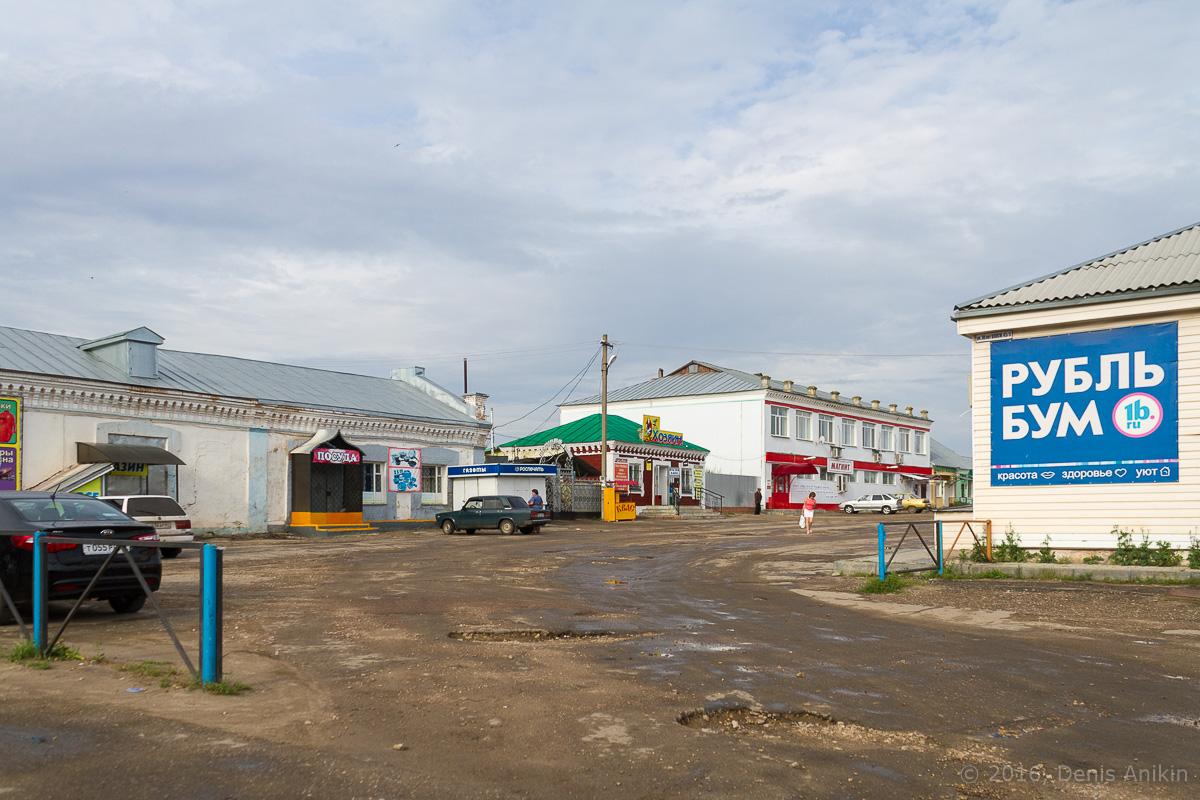Калининск фото 15