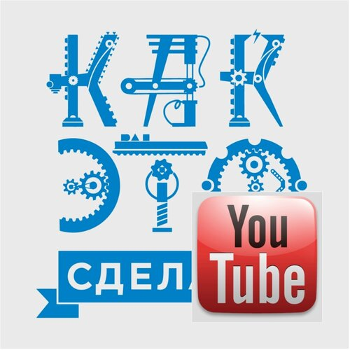 Как это сделано | Сухофрукты. Инжир/Чернослив/Хурма/Финик видео