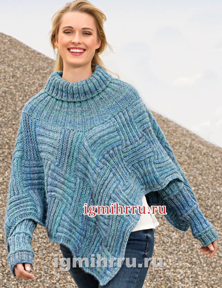 Комплект голубого меланжевого цвета: пончо и митенки. Вязание спицами