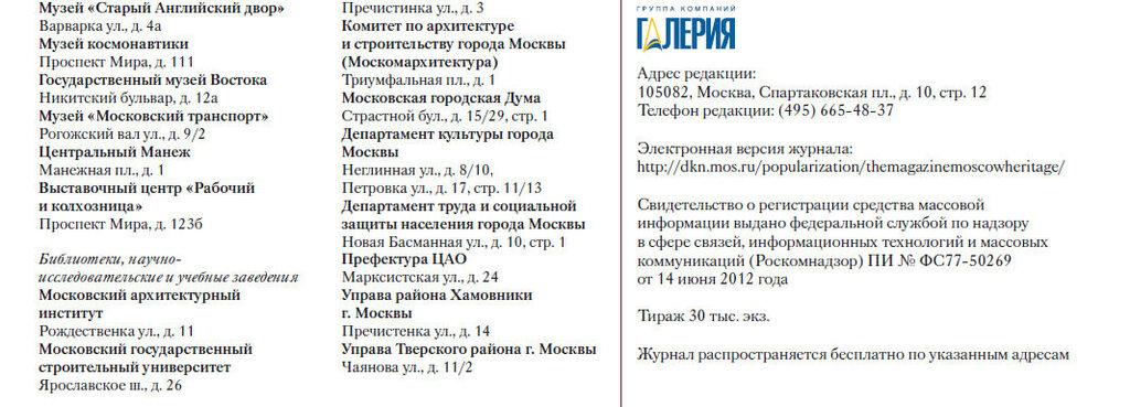 Хомякова роща 9.jpg