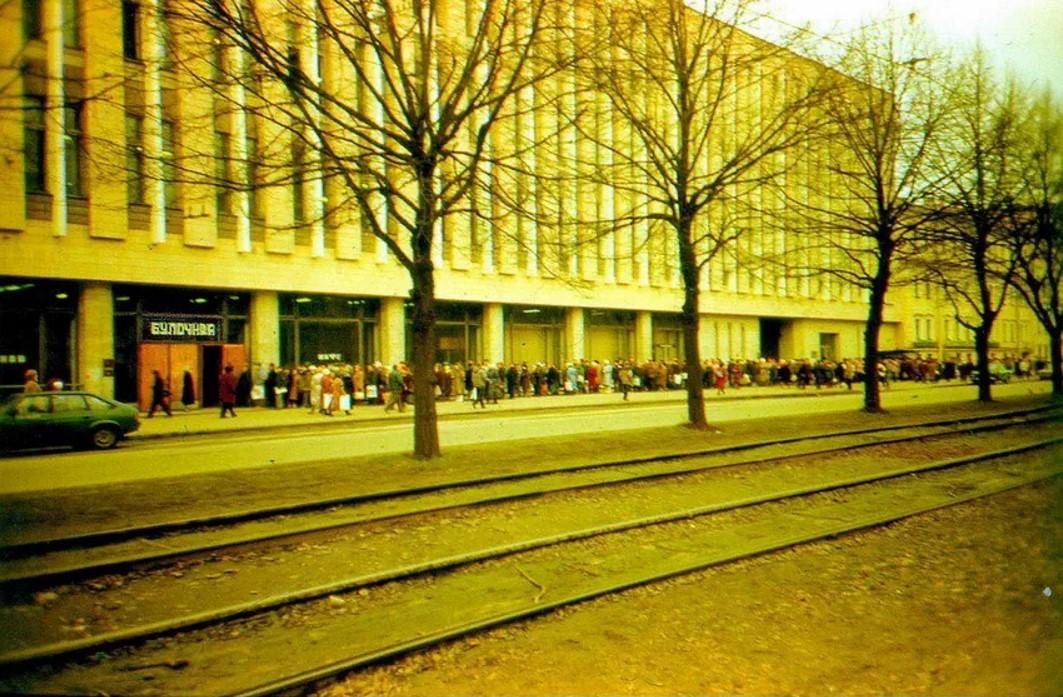 1988. Ленинград. Очередь в булочную