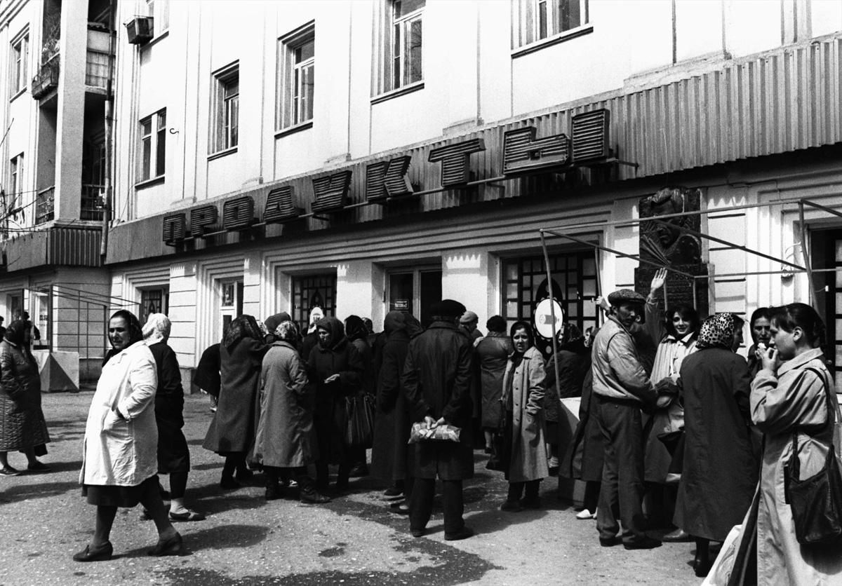 1991. Дагестан. Очередь за продуктами