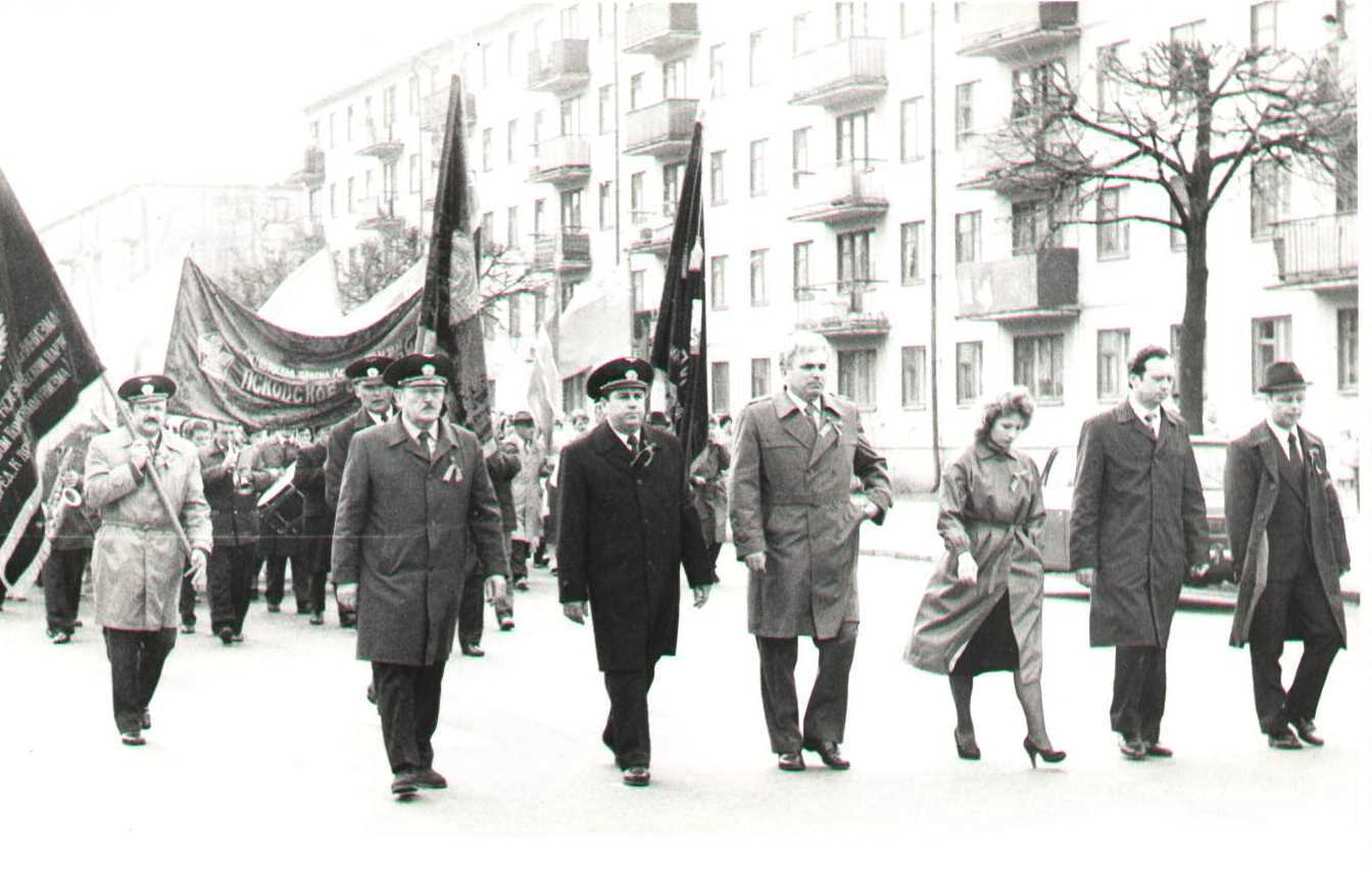 1962. Псковское отделение дороги на демонстрации