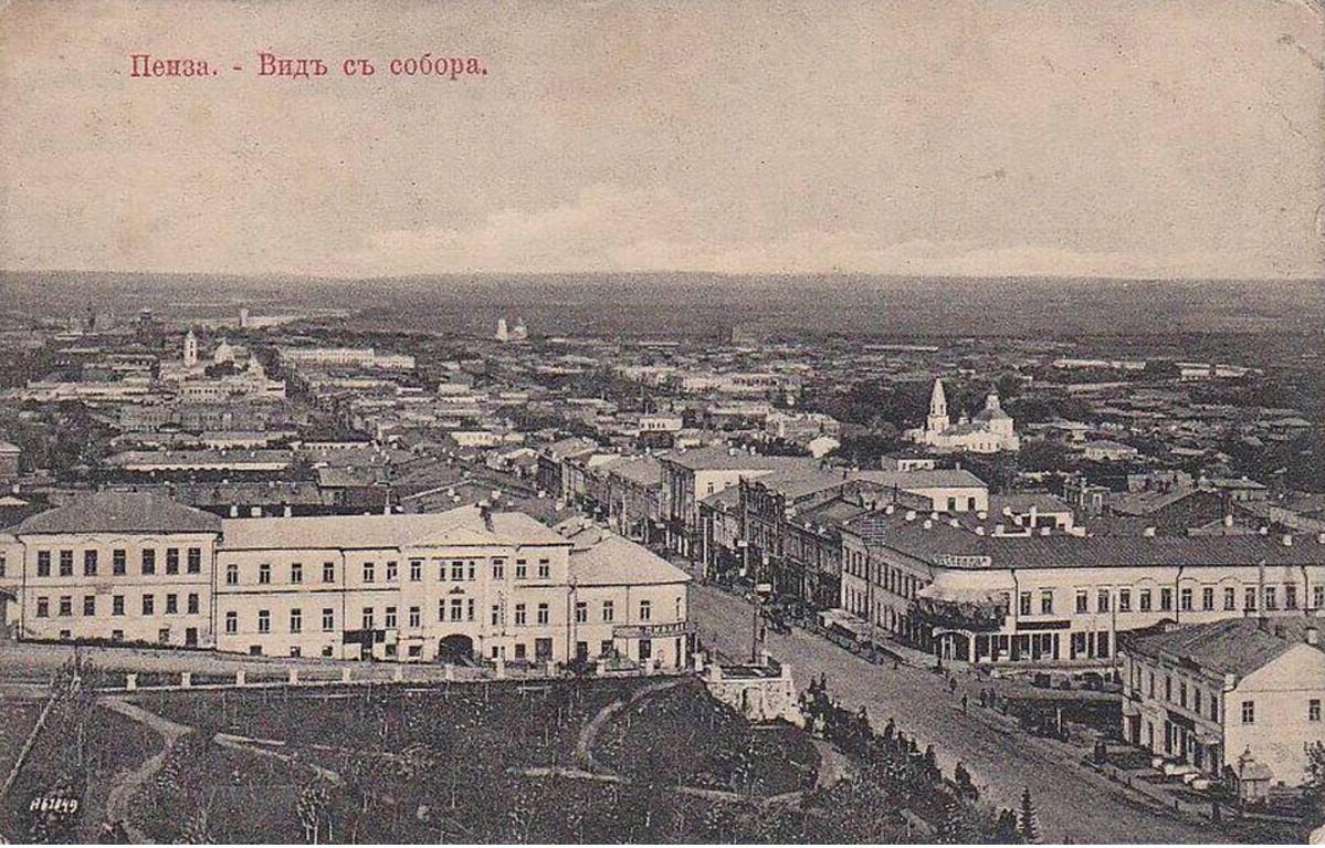 Вид с собора