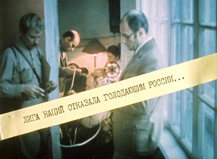 1974 - Свой среди чужих (Никита Михалков).jpg