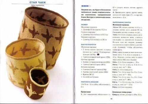 https://img-fotki.yandex.ru/get/198569/163895940.211/0_15eb9c_6ccb4de5_L.jpg