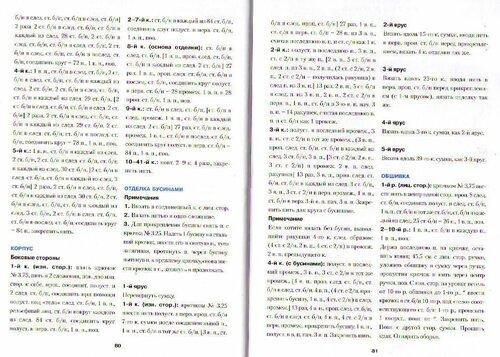https://img-fotki.yandex.ru/get/198569/163895940.211/0_15ebb0_bb25109c_L.jpg