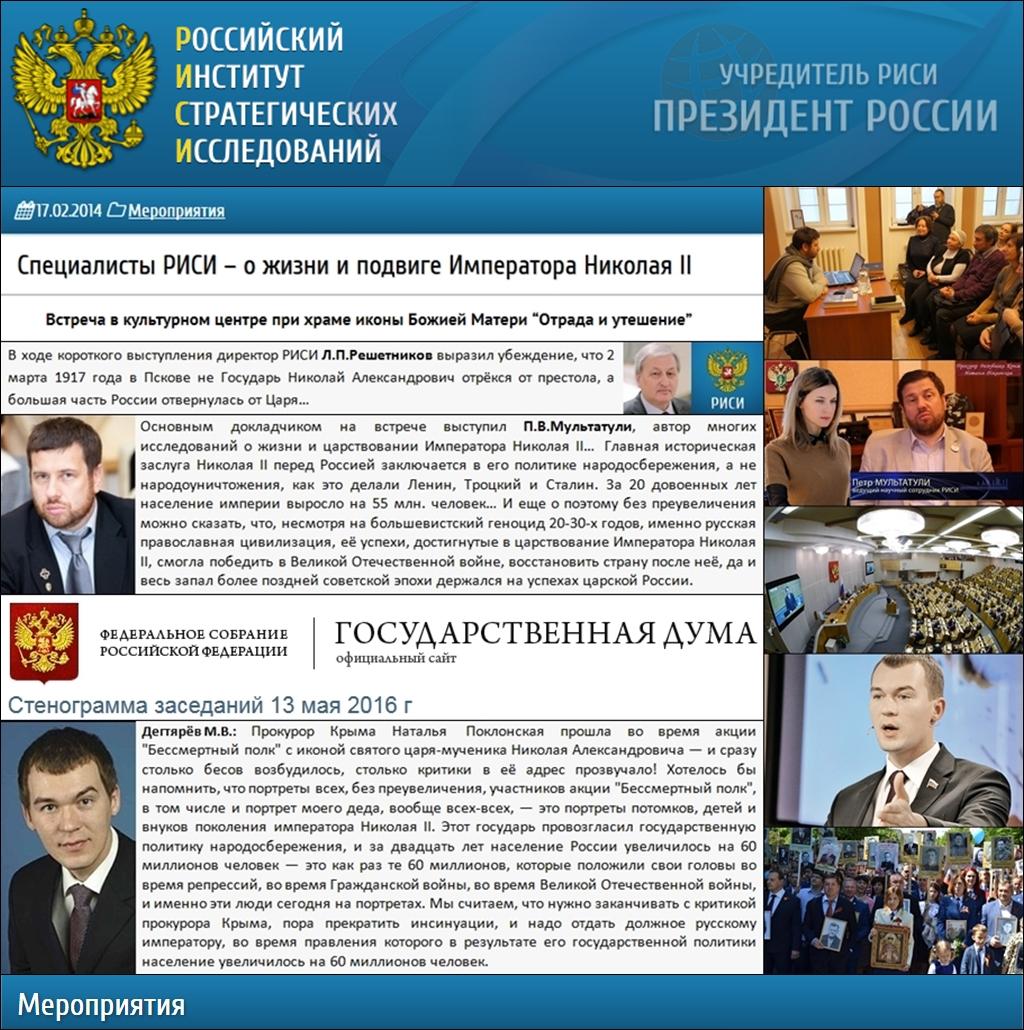 Михаил Дегтярёв - Пётр Мультатули