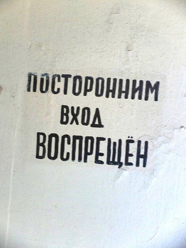 Луначарского и Зим 230.JPG