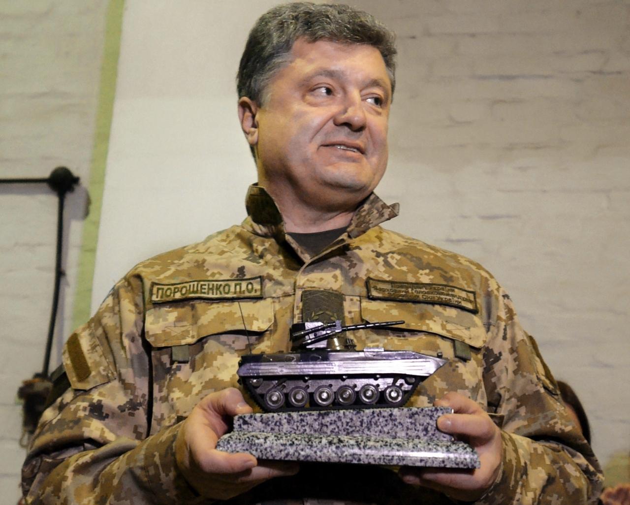 Украина – США: хитрые планы двух П