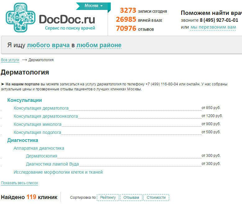 DocDoc  (2).jpg