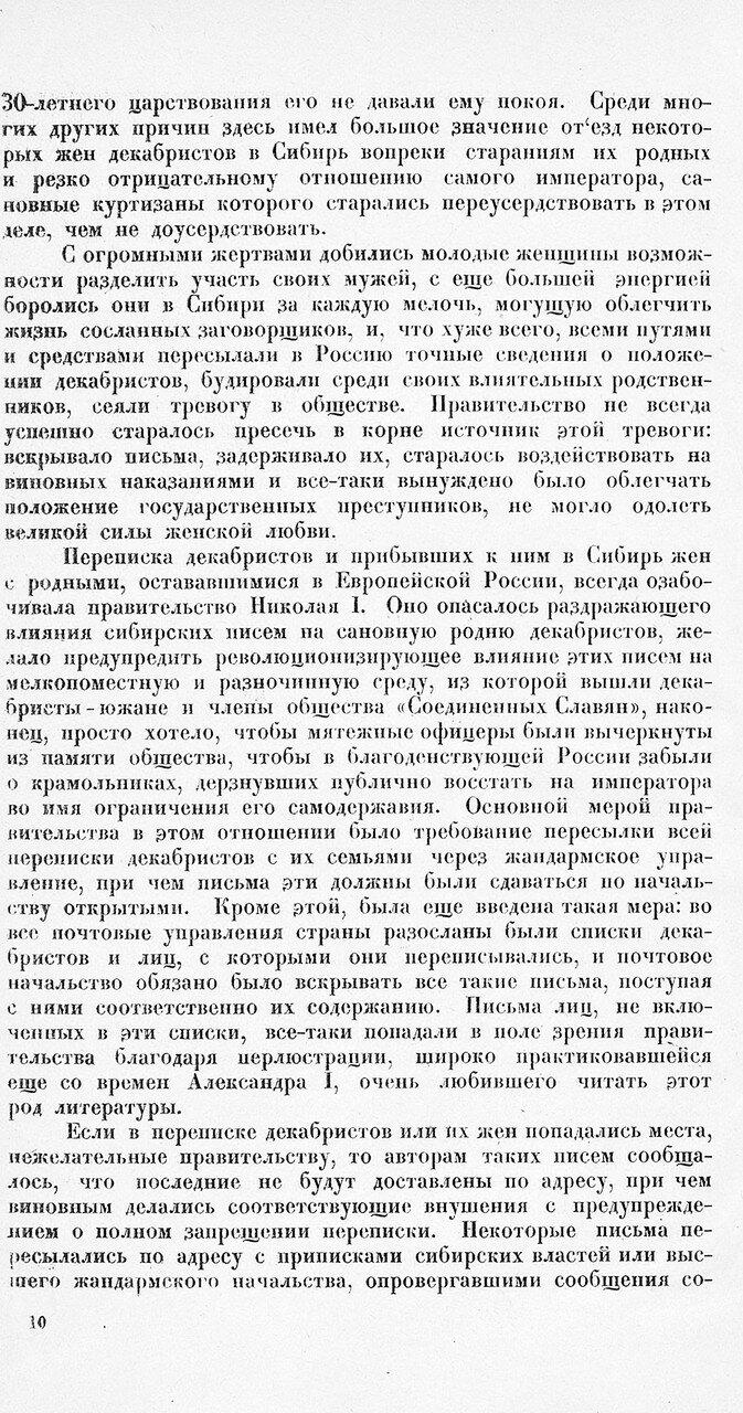 https://img-fotki.yandex.ru/get/198569/199368979.35/0_1ea3c3_4c760c36_XXXL.jpg