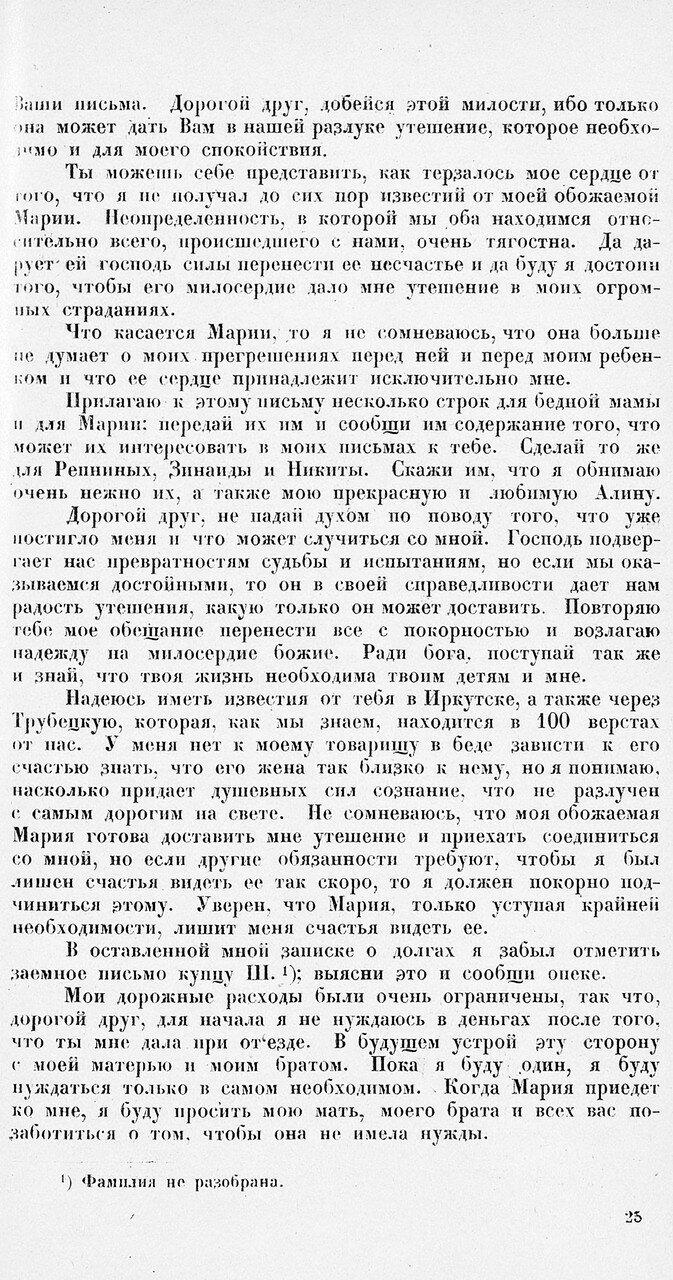 https://img-fotki.yandex.ru/get/198569/199368979.35/0_1ea3d6_6431cfe2_XXXL.jpg