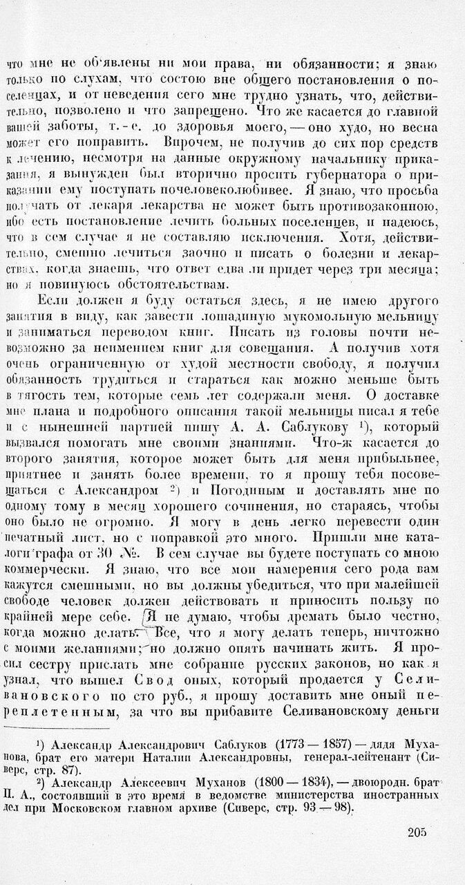https://img-fotki.yandex.ru/get/198569/199368979.42/0_1f1f41_dd96a69f_XXXL.jpg